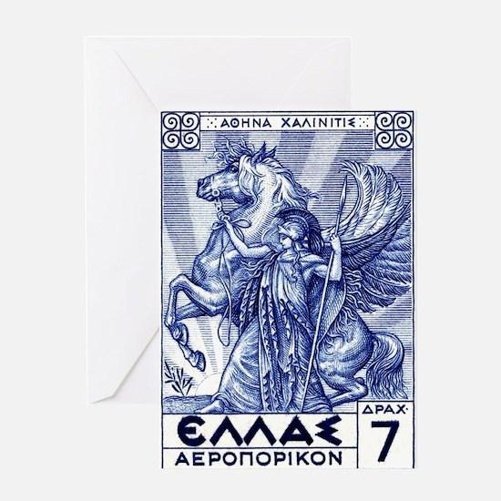 Antique 1935 Greece Pallas Athena Postage Stamp Gr