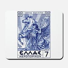 Antique 1935 Greece Pallas Athena Postage Stamp Mo
