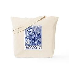 Antique 1935 Greece Pallas Athena Postage Stamp To
