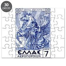 Antique 1935 Greece Pallas Athena Postage Stamp Pu