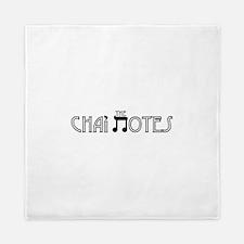 Chai Notes Logo Queen Duvet