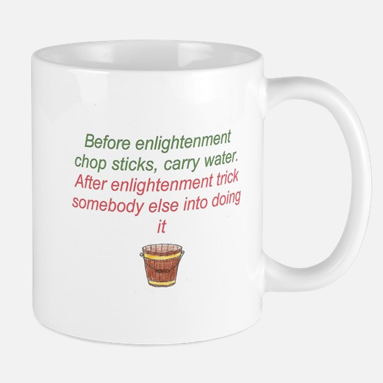 Enlightenment trick Small Mug