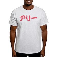 Alley_____015A T-Shirt
