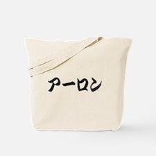 Alon_____016A Tote Bag