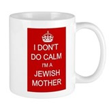 Jewish Small Mugs (11 oz)