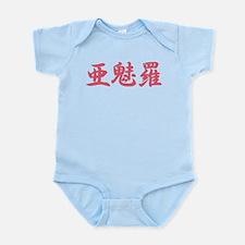 Amira_____022A13 Infant Bodysuit