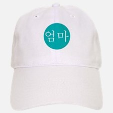 """Mom"" in Teal Baseball Baseball Cap"