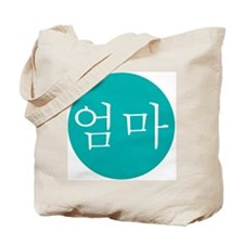 """Mom"" in Teal Tote Bag"
