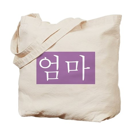 """Mom"" in Purple Tote Bag"