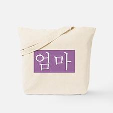 """Mom"" in Purple Tote Bag"