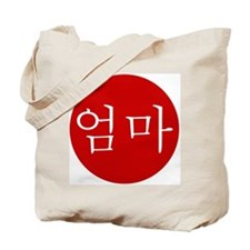 """""""Mom"""" in Red Tote Bag"""