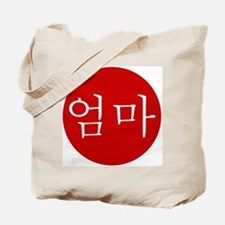 """Mom"" in Red Tote Bag"