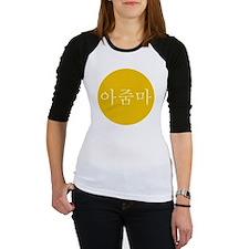 """Aunt"" in Marigold Shirt"