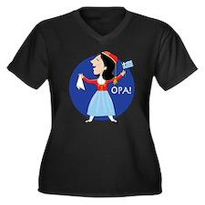 Greek Lady Dancing Plus Size T-Shirt