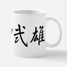 Antonio____040A Mug
