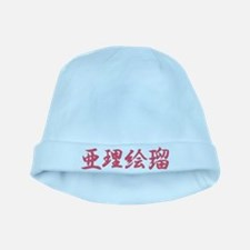 Ariel____044A baby hat