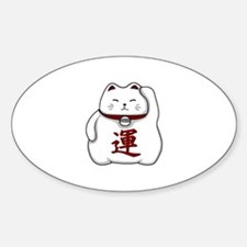 Lucky Cat White Decal