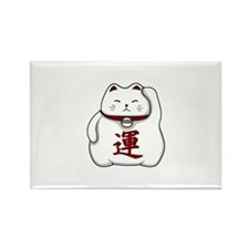 Lucky Cat White Rectangle Magnet