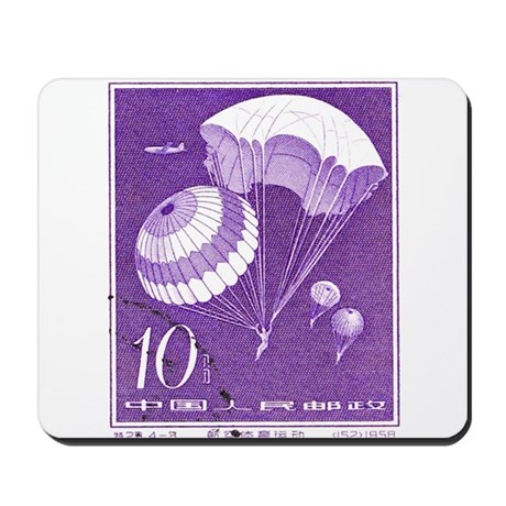 Vintage 1958 China Parachutists Postage Stamp Mous