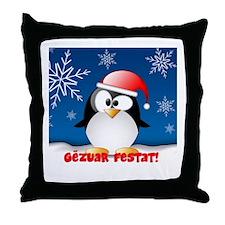Gëzuar Festat Throw Pillow