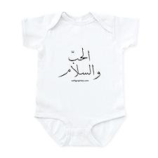 Love and Peace Arabic Infant Bodysuit