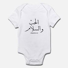 Love and Peace Arabic Infant Bodysuit