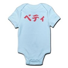 Betty____(Elizabeth)021B Infant Bodysuit