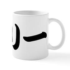 Billy____(William)016B Mug