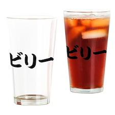 Billy____(William)016B Drinking Glass