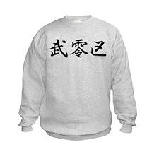 Blake____026B Sweatshirt