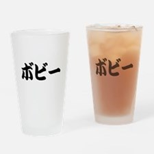 Bobby____021B Drinking Glass