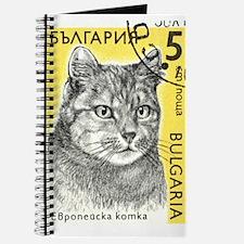 Vintage 1989 Bulgaria Tiger Cat Postage Stamp Jour