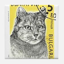 Vintage 1989 Bulgaria Tiger Cat Postage Stamp Tile