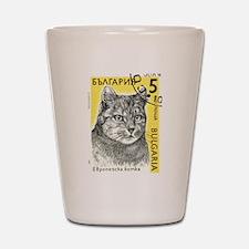 Vintage 1989 Bulgaria Tiger Cat Postage Stamp Shot