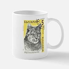 Vintage 1989 Bulgaria Tiger Cat Postage Stamp Mug
