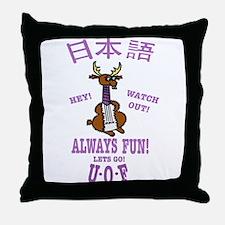 The Bootleg ukalope Throw Pillow