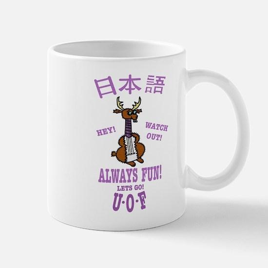 The Bootleg ukalope Mug
