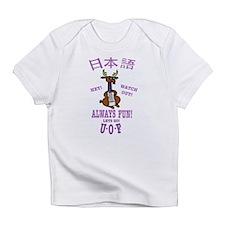 The Bootleg ukalope Infant T-Shirt