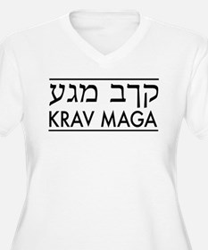 Krav Maga Plus Size T-Shirt