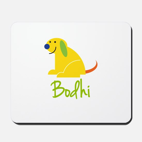 Bodhi Loves Puppies Mousepad
