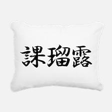 Carlo____010c Rectangular Canvas Pillow