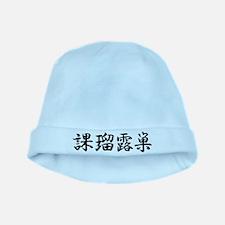 Carlos____011c baby hat