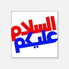 As Salaam Alaykum Sticker