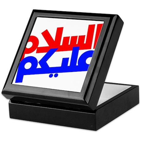 As Salaam Alaykum Keepsake Box