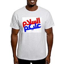 As Salaam Alaykum T-Shirt