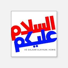 As Salaam Alaykum 2 Sticker