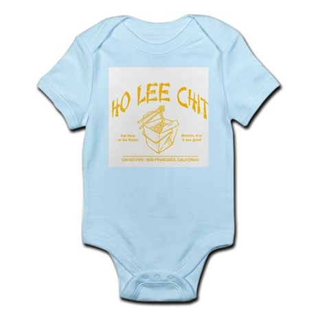 HO LEE CHIT chinese restaurant funny t-shirt Body