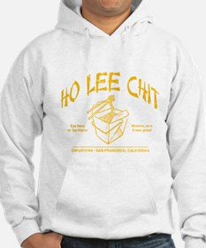 HO LEE CHIT chinese restaurant funny t-shirt Hoodi