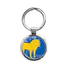 Lion Round Keychain