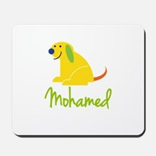 Mohamed Loves Puppies Mousepad